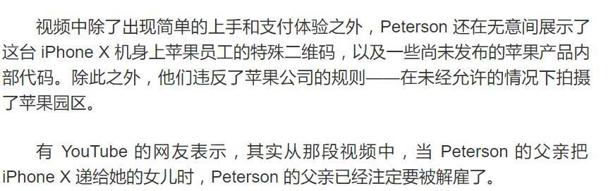 中国股市: 节后出现大动作, 吃饭行情要来临了!