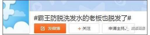 Chinatown Market 新品继续恶搞快时尚品牌!