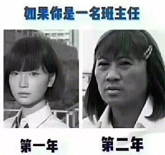 李荣浩与戏骨级影帝尬戏 对方逼出30年第一滴泪!