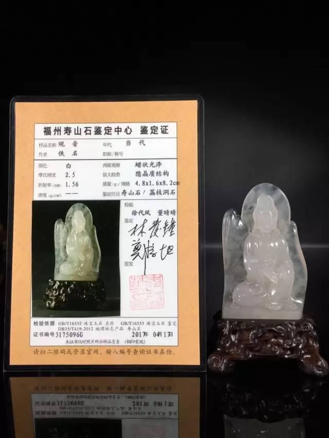 为什么中国人都喜欢玩石头? 图