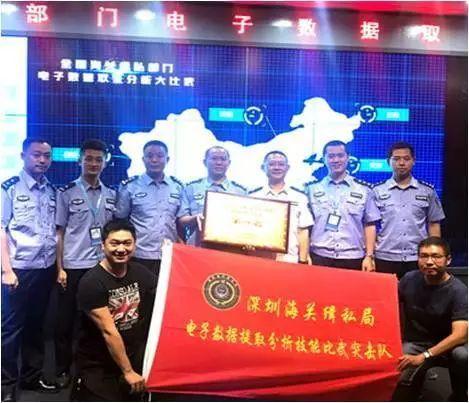 云南省扫黑除恶专项斗争第二督导组进驻昭通市督导 公告