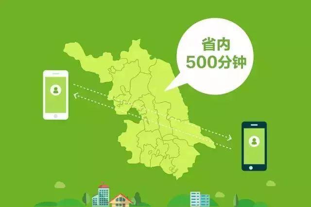 塞罕坝建设者荣获中央电视台感动中国2017年度团体奖