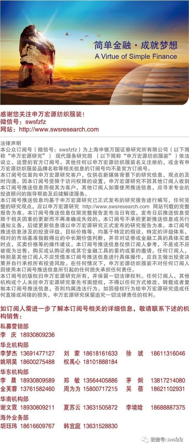 中国百万美元资产家庭数全球第二 经济总量赶上美国还需17年