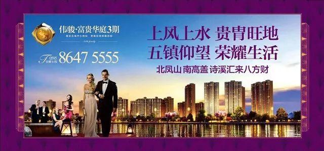 邓超717,一个专属于无泪之城的纪念日,一个只属于邓超与炒米的节日!