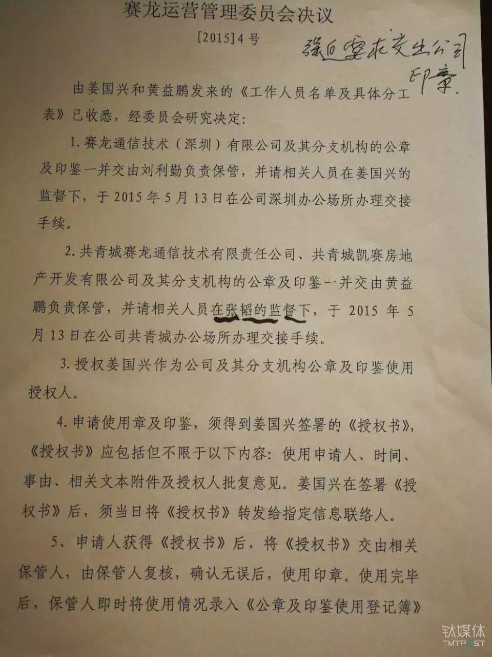 湖北省食药监局调研竹山省级食品安全城市创建