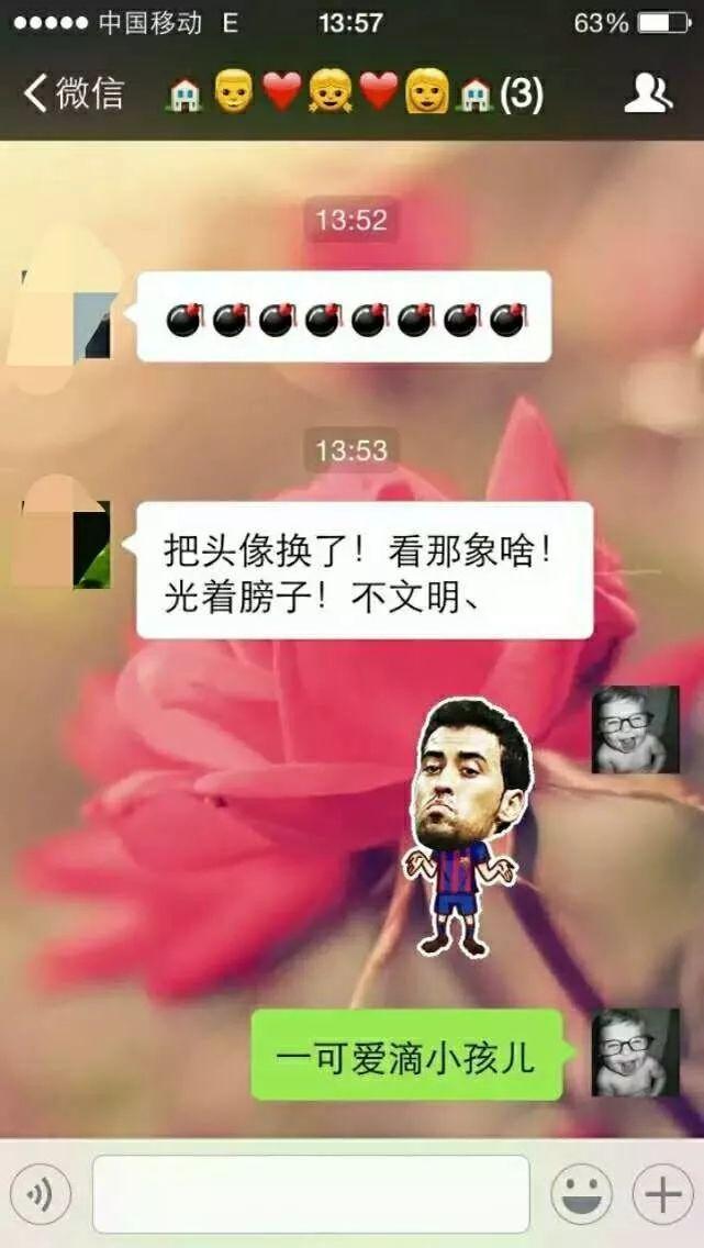 比刘晓庆还要年轻, 现年80岁容颜不老, 今确诊绝症, 一切皆空