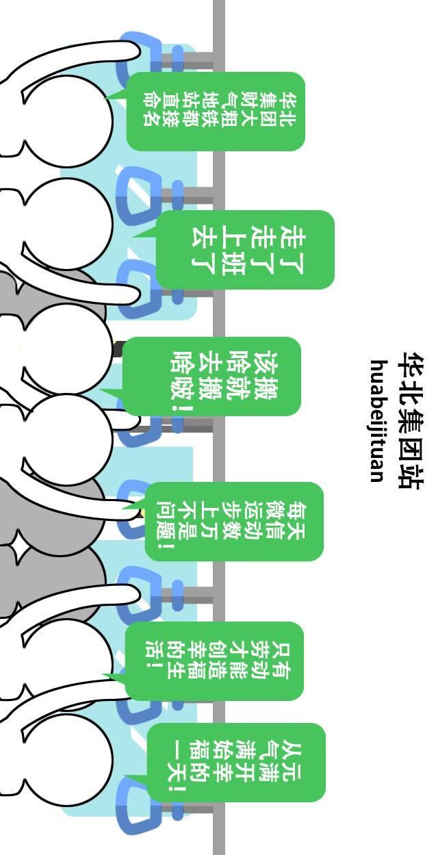 下雨也没关系,这里照样能让汉中人过一个难忘的国庆假期!