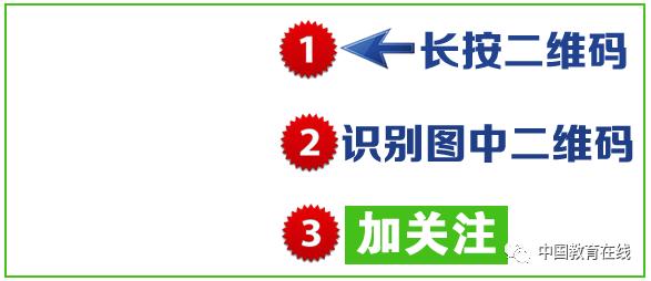 国庆档观察八:国庆档《无双》6亿夺冠,开心麻花张艺谋落败