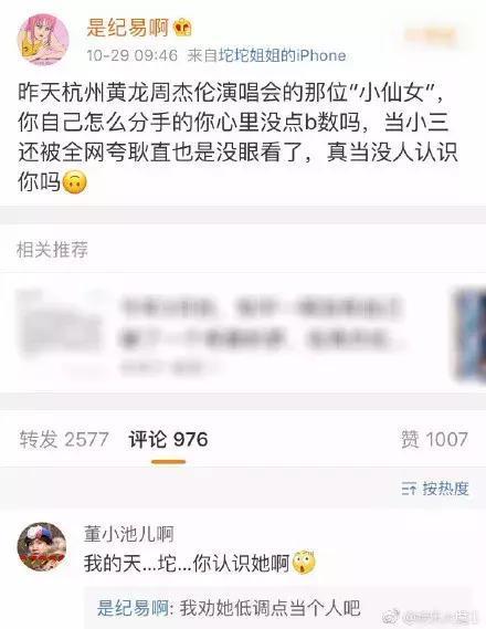 政府买单!荆州区为6106名残疾人购买意外伤害险