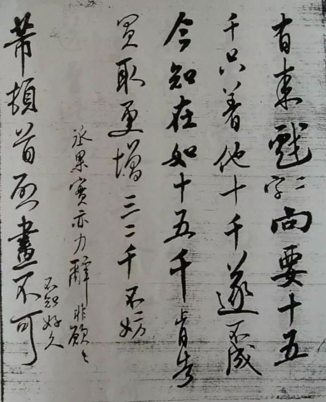 丁俊晖10-3夺第13个排名赛冠军成80后第一 世界排名超希金斯升至第二