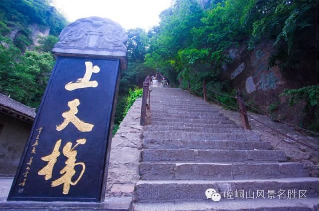 喜大普奔!贵阳市修文县中国阳明文化园获批成为国家4A级景区