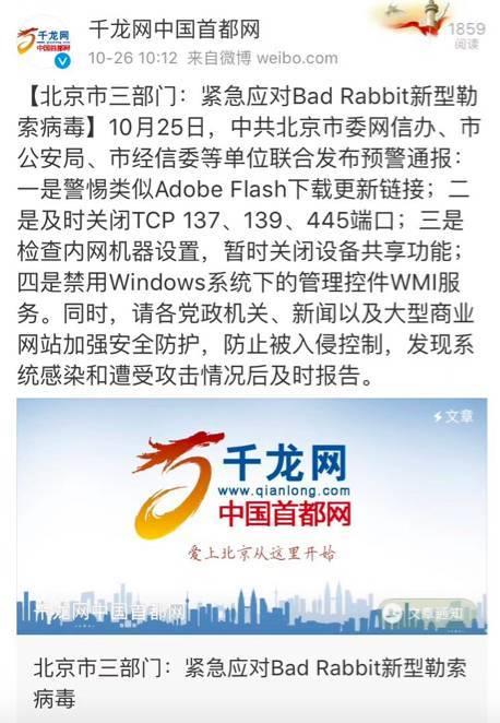 财经晨报20170414:雄安新区发展布局又有新报道