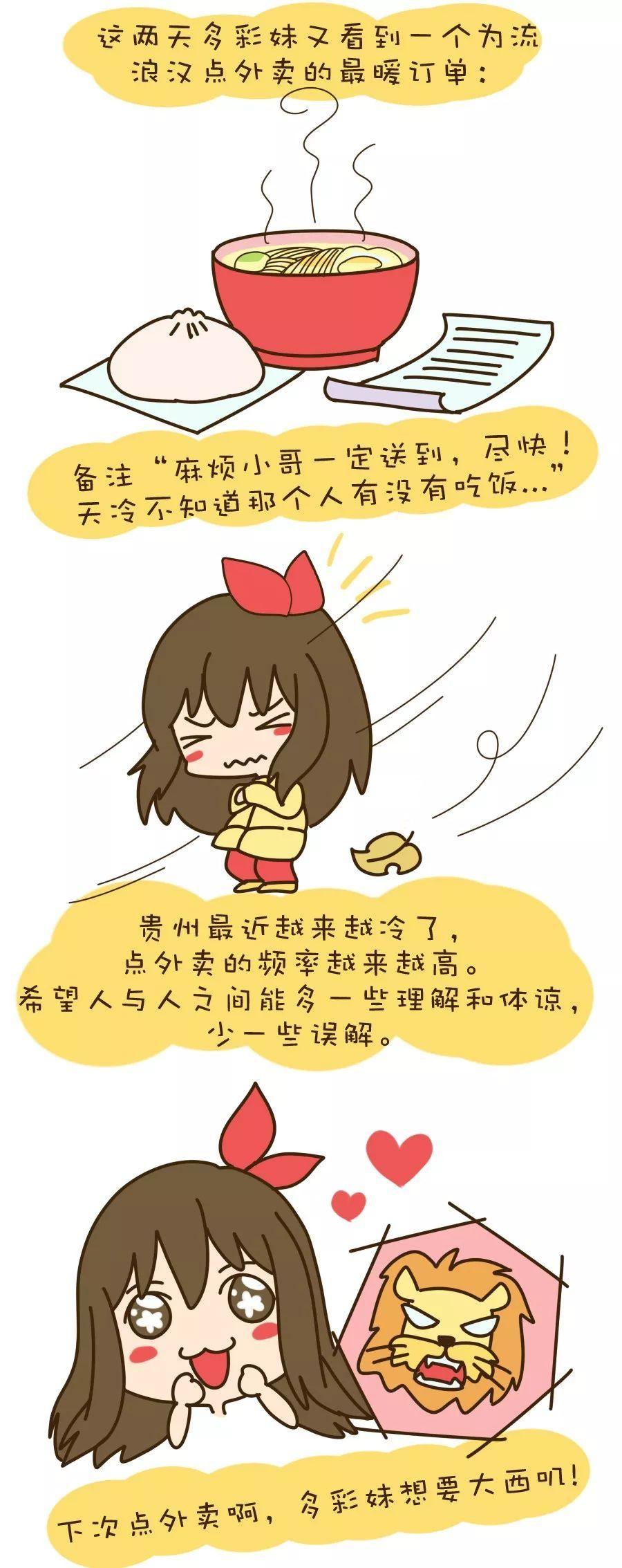 发现台湾(1620-1945),一堂生动的台湾历史课