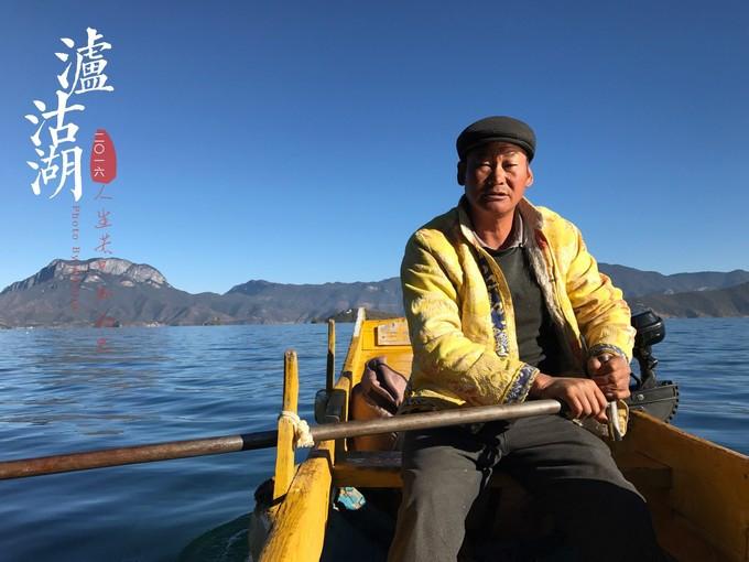 我愿化作清晨 那叫醒你的阳光,走过丽江-泸沽湖