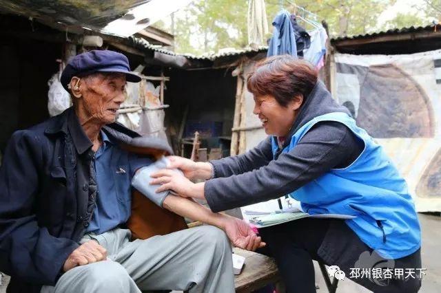 邳州重大车祸_重阳节,邳州的老人们是这样过的