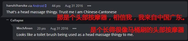 2018中国北京三峰越野训练赛「领物、打卡、轨迹、自补给」说明