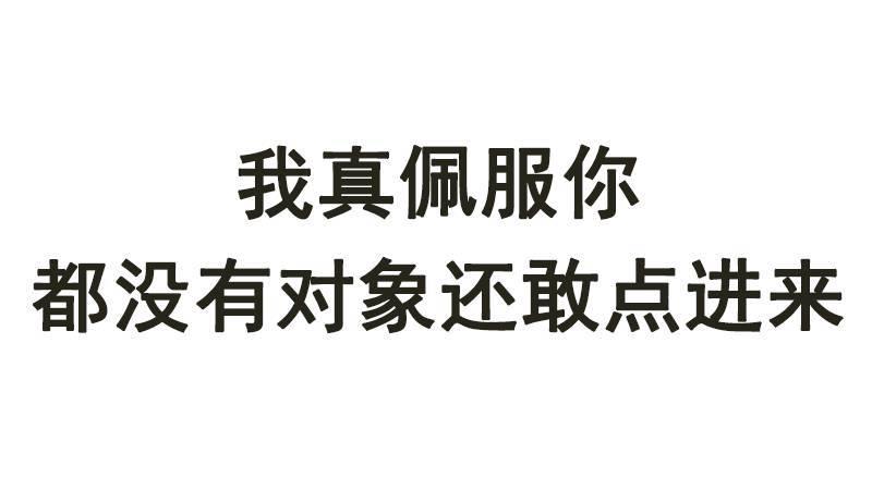 """镇巴县松树初级中学开展""""粽叶飘香,品味端午""""的主题班会活动"""