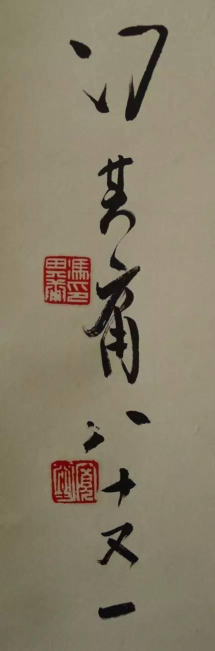 追踪江苏政务服务创新(3):不见面审批(服务)缘何获赞誉?