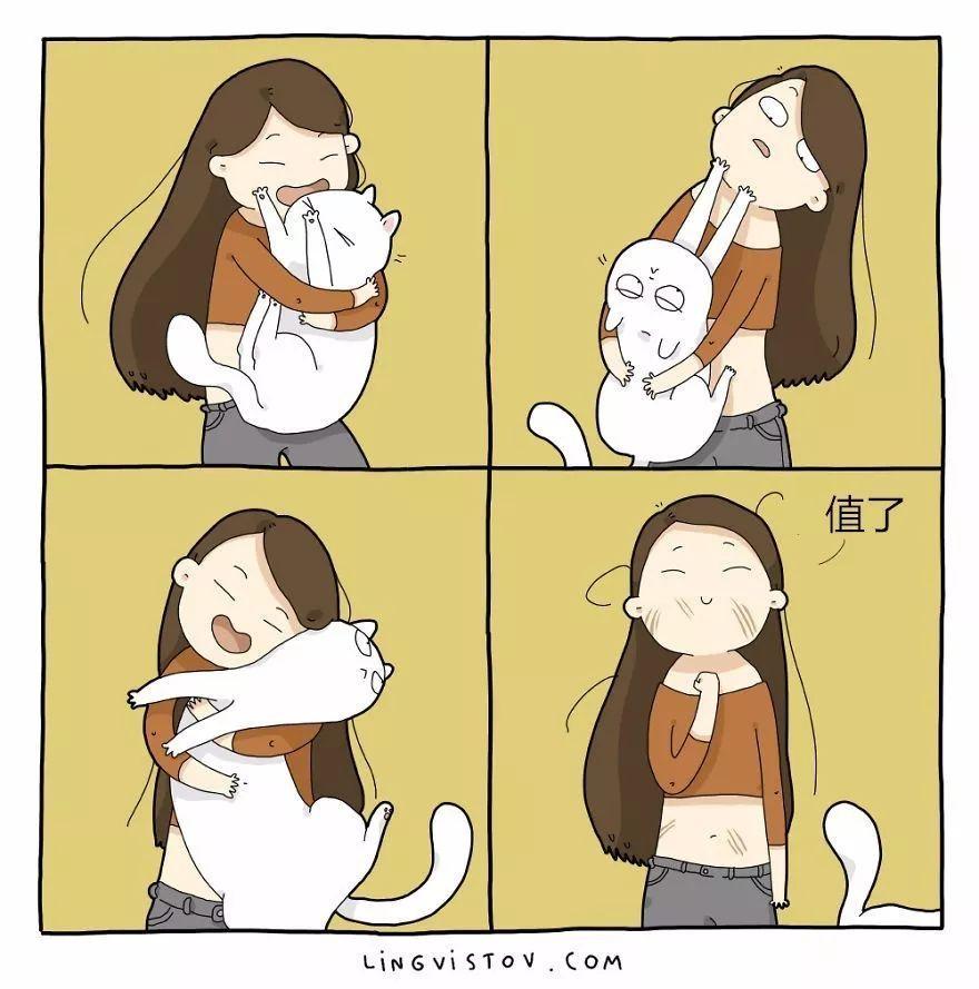 求撸丝片种子_14幅漫画,撸猫的人都懂