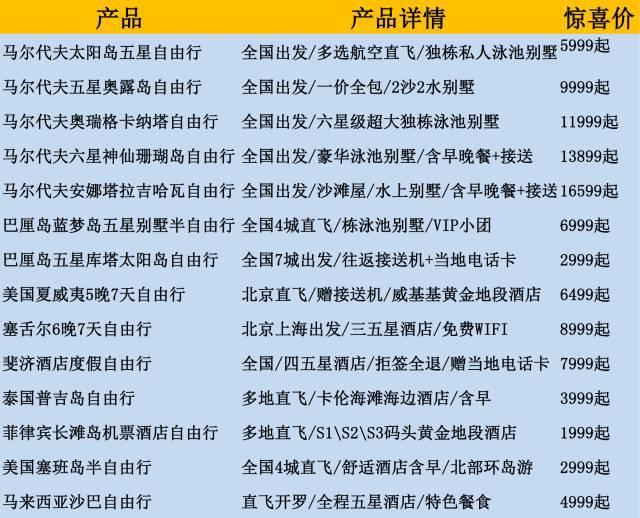 吴亦凡开启护犊子模式,网友调侃:说好的坚忍淡定呢?