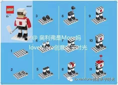 diy乐高说明书?让娃一看就懂的lego直观实用的拼搭图纸图片