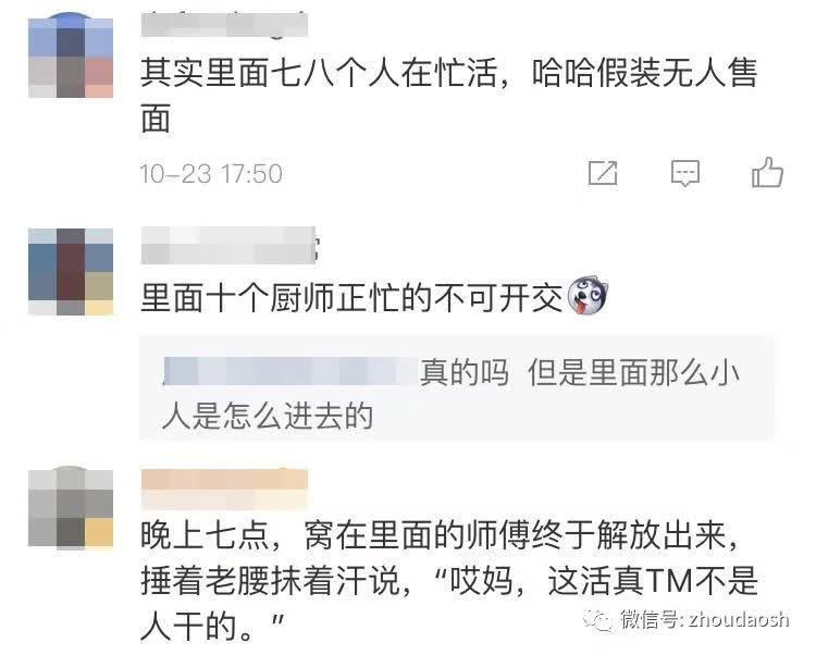李晨求婚范冰冰钻戒被指太浮夸,网友神回复叫人心服口服