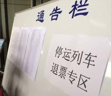 成都地铁6月2日起执行新票制 系列优惠政策继续实行