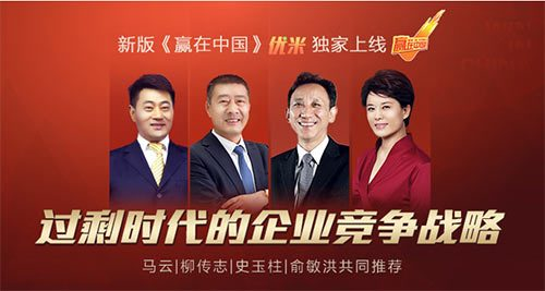 飞鹤乳业香港上市_飞鹤乳业董事长冷友斌出席新版《赢在中国》发布会