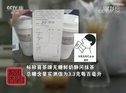 如何深化内设机构改革?北京市检察院作出这些新部署