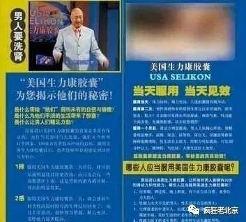 别具一格!日语教授用数理方式研究中国诗词(图)