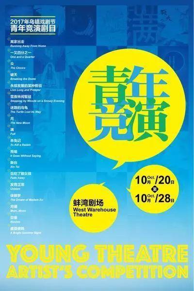 诺基亚8本月发布:31日上市 骁龙835+蔡司双摄
