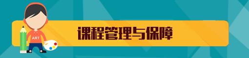 吉林省白城市工商局:确保农民用上放心农资