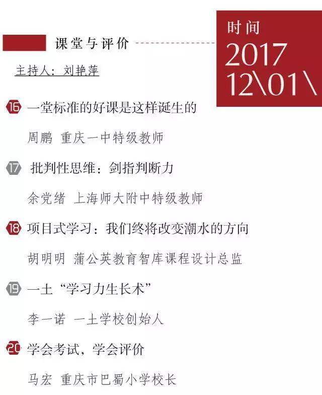 泰顺旅游2017年A级景区村庄名单公示, 快看你家乡有没上榜....