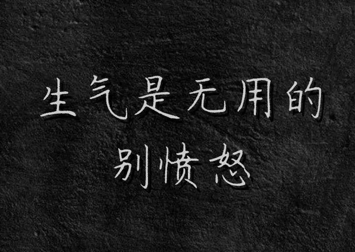 """着名相声艺术家丁广泉因病去世,被称为""""京城相声洋教头"""""""