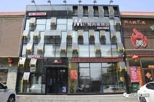 瑞钻北京名表客户服务中心-伯爵石英表如何换电池