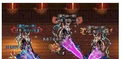 泰拉石巨剑