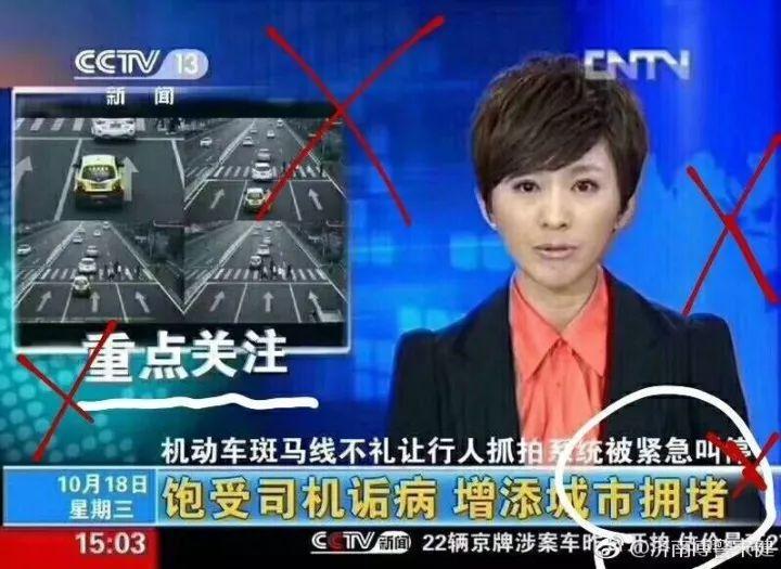忘掉范冰冰,告诉你什么是真正的中国精神!