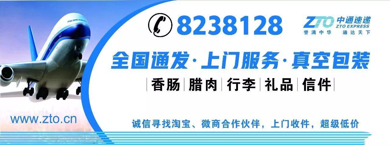 他是反腐剧中赵瑞龙的原型,3个爹已有俩获刑