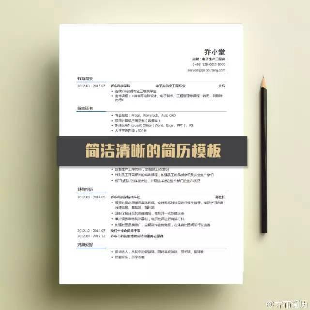 山西闻喜县工商质监局召开第一次妇女代表大会
