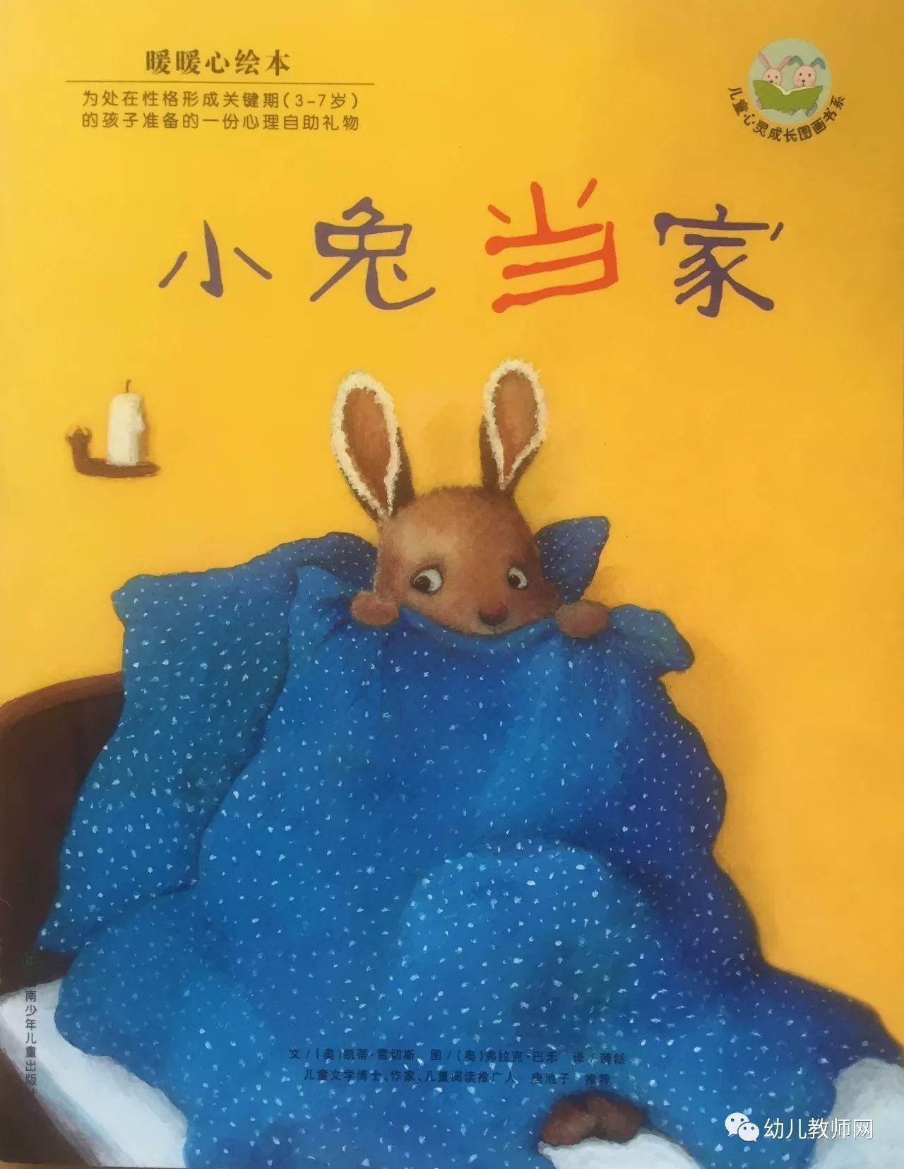 """临泽县鸭暖镇召开""""一事一议""""财政奖补项目业务培训班"""