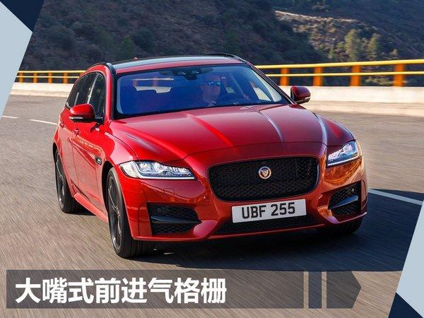 捷豹XF旅行版将于年内上市 竞争奥迪A6 Avant_陕西快乐十分钟投注