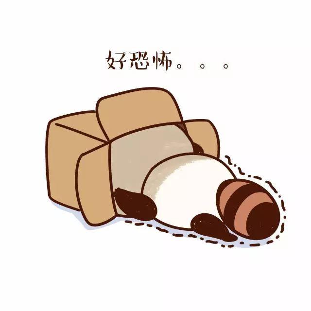 【城市公告】鹿寨县1月4日部分区域停水通知!