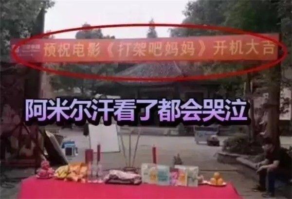 李自成攻入北京以后为什么只做了42天皇帝?这里面有什么隐情?