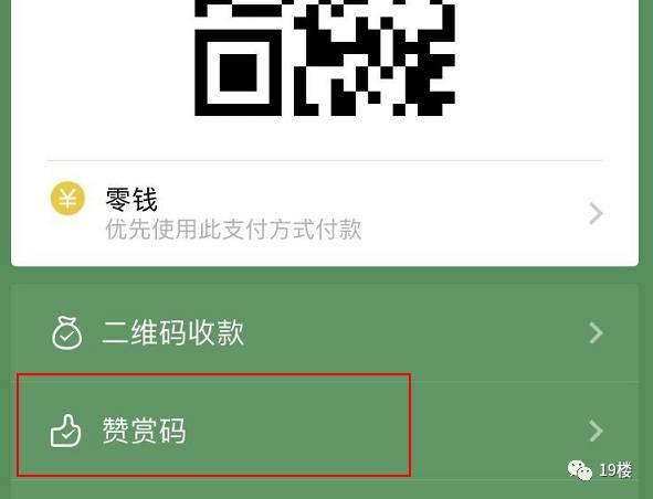 超靓~2018阳江市区赏花攻略出炉,赶紧收下!