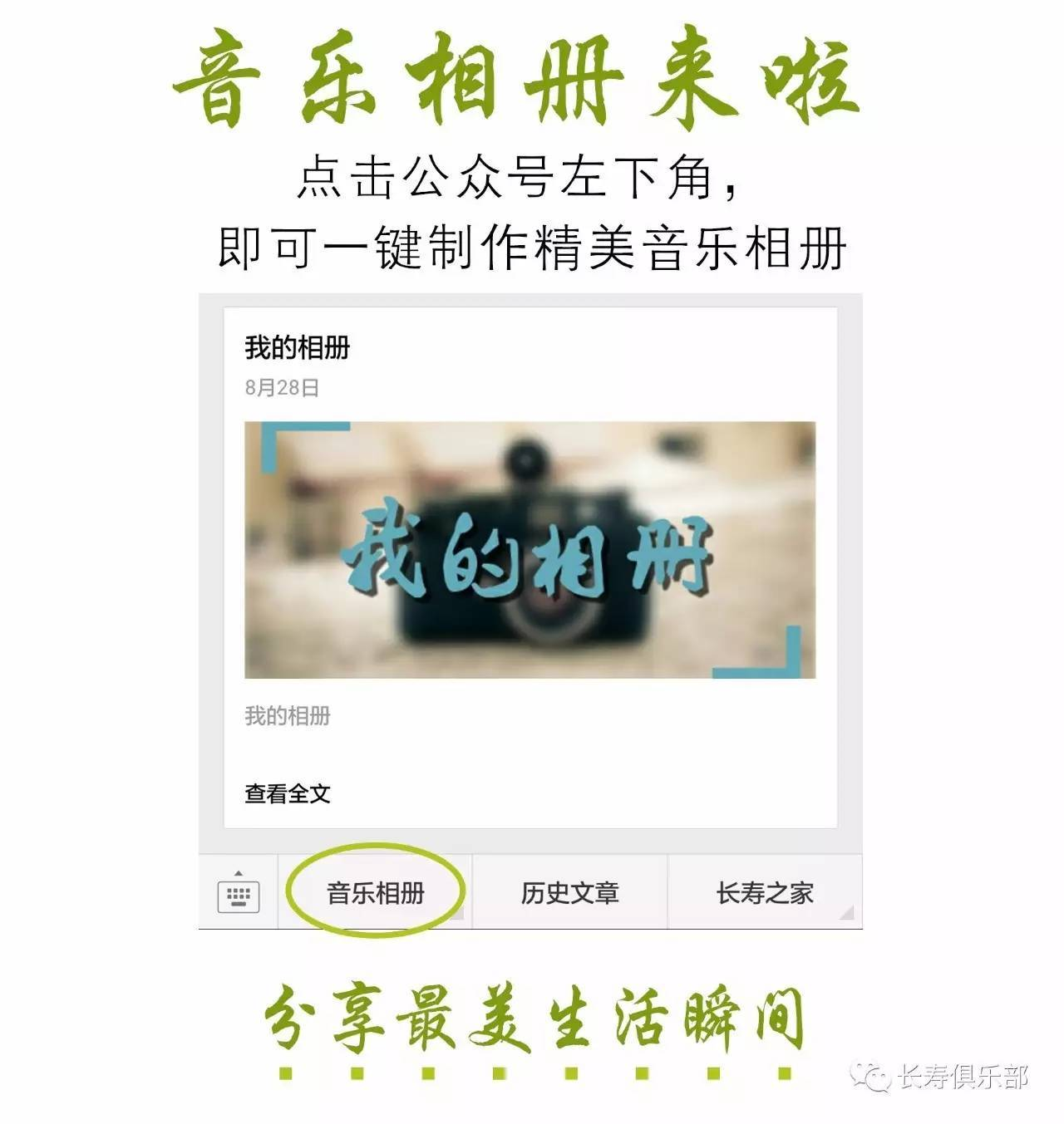 【区块链风云榜】金庆培: 区块链技术应用, 重塑产业格局