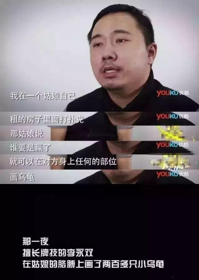 LOL三冠王SKT战队很难晋级季后赛!!教练道出真相!