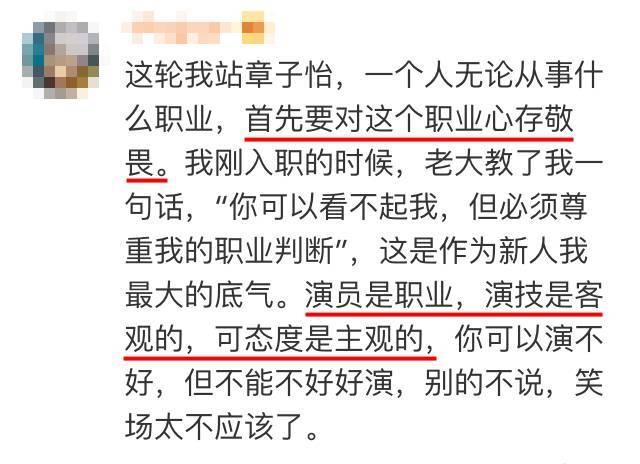 粤媒: 广东宏远被辽宁逆转输在了最可信赖的两个人身上!
