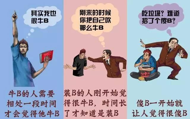 太猖狂!内蒙古一男子绑架、殴打前女友,还打伤民警……