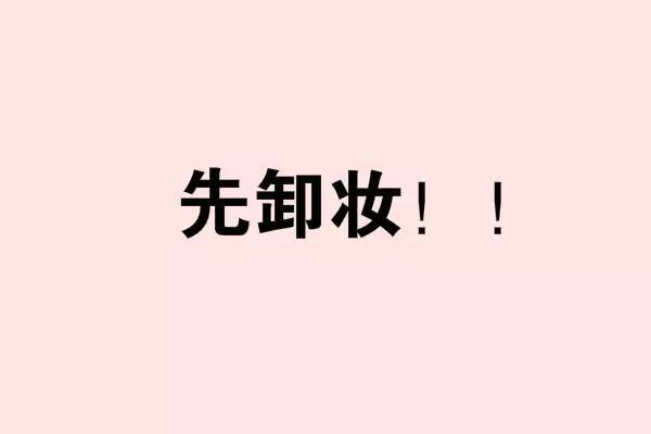 GAI在《歌手2》第2期排名下滑,汪峰获第3说出了自己的心态