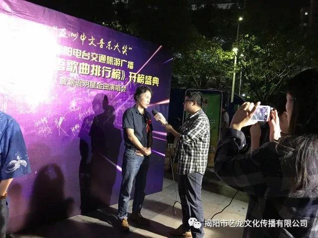 林伟文老师接受民生热线采访图片